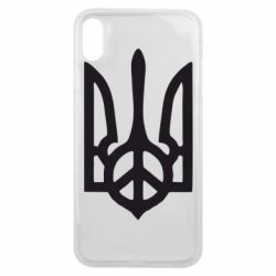 Чехол для iPhone Xs Max Ukraine Peace