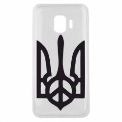Чехол для Samsung J2 Core Ukraine Peace