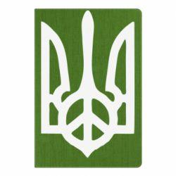Блокнот А5 Ukraine Peace