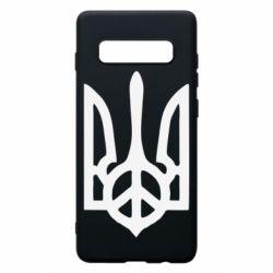 Чехол для Samsung S10+ Ukraine Peace
