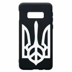 Чехол для Samsung S10e Ukraine Peace