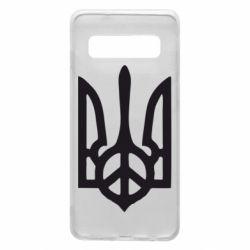 Чехол для Samsung S10 Ukraine Peace
