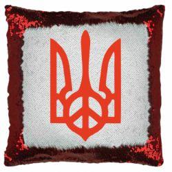 Подушка-хамелеон Ukraine Peace