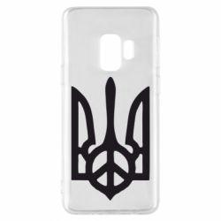 Чехол для Samsung S9 Ukraine Peace