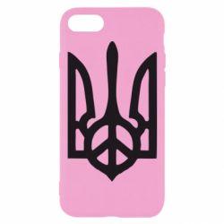 Чехол для iPhone 8 Ukraine Peace