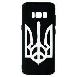 Чехол для Samsung S8 Ukraine Peace
