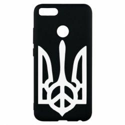 Чехол для Xiaomi Mi A1 Ukraine Peace