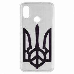 Чехол для Xiaomi Mi8 Ukraine Peace