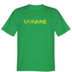 Мужская футболка Ukraine (потрісканий напис) - FatLine