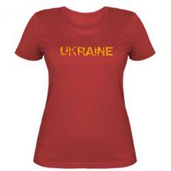 Женская футболка Ukraine (потрісканий напис) - FatLine