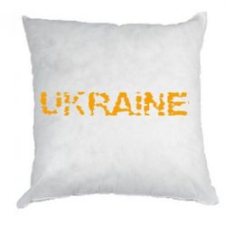 Подушка Ukraine (потрісканий напис) - FatLine