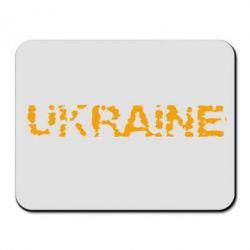 Коврик для мыши Ukraine (потрісканий напис) - FatLine