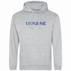 Толстовка Ukraine (потрісканий напис) - FatLine