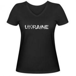 Женская футболка с V-образным вырезом Ukraine (потрісканий напис) - FatLine