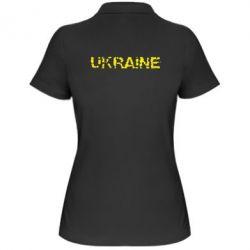 Женская футболка поло Ukraine (потрісканий напис) - FatLine