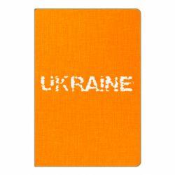 Блокнот А5 Ukraine (потрісканий напис)