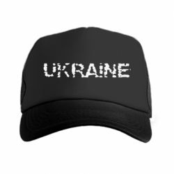 Кепка-тракер Ukraine (потрісканий напис) - FatLine