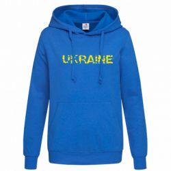 Женская толстовка Ukraine (потрісканий напис) - FatLine
