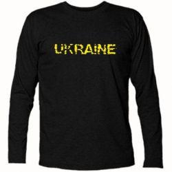 Футболка с длинным рукавом Ukraine (потрісканий напис) - FatLine