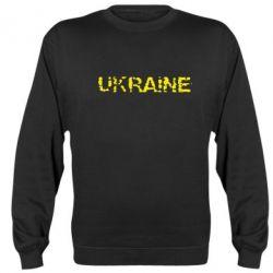 Реглан (свитшот) Ukraine (потрісканий напис) - FatLine