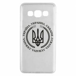 Чехол для Samsung A3 2015 Ukraine stamp