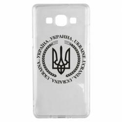 Чехол для Samsung A5 2015 Ukraine stamp