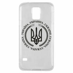 Чехол для Samsung S5 Ukraine stamp