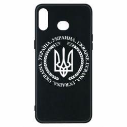 Чехол для Samsung A6s Ukraine stamp