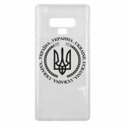 Чехол для Samsung Note 9 Ukraine stamp