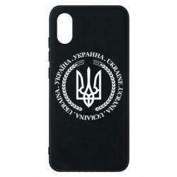 Чехол для Xiaomi Mi8 Pro Ukraine stamp