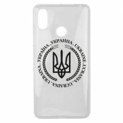 Чехол для Xiaomi Mi Max 3 Ukraine stamp