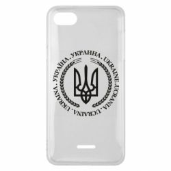 Чехол для Xiaomi Redmi 6A Ukraine stamp