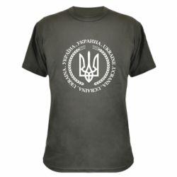 Камуфляжная футболка Ukraine stamp