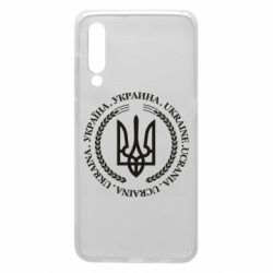 Чехол для Xiaomi Mi9 Ukraine stamp