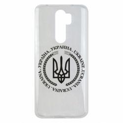 Чехол для Xiaomi Redmi Note 8 Pro Ukraine stamp