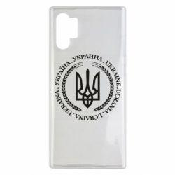 Чехол для Samsung Note 10 Plus Ukraine stamp