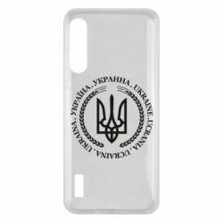 Чохол для Xiaomi Mi A3 Ukraine stamp