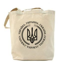 Сумка Ukraine stamp