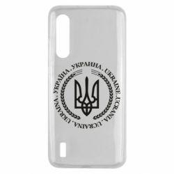 Чехол для Xiaomi Mi9 Lite Ukraine stamp