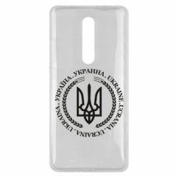 Чехол для Xiaomi Mi9T Ukraine stamp