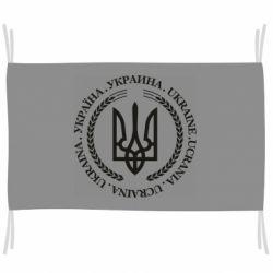 Флаг Ukraine stamp