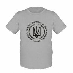 Детская футболка Ukraine stamp