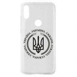 Чехол для Xiaomi Mi Play Ukraine stamp
