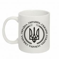 Кружка 320ml Ukraine stamp