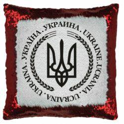 Подушка-хамелеон Ukraine stamp