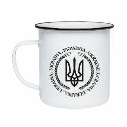 Кружка эмалированная Ukraine stamp