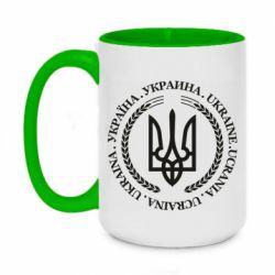 Кружка двухцветная 420ml Ukraine stamp