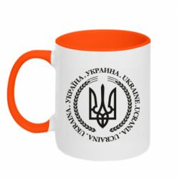 Кружка двухцветная 320ml Ukraine stamp