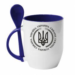 Кружка с керамической ложкой Ukraine stamp