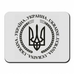 Коврик для мыши Ukraine stamp